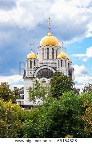 SAMARA RUSSIA - SEPTEMBER 10 2016: Russian orthodox church. Temple of the Martyr St. George in Samara Russia