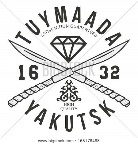 Yakutsk typography, sport t-shirt graphics, vector illustration