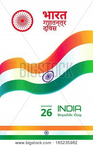 Republic Day in India, 26 January. Set of design elements with text, Indian national flag, dharmacakra. Hindi Inscription means India Republic Day