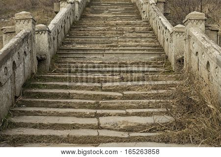Beautiful old natural stone stairs. Stock image.