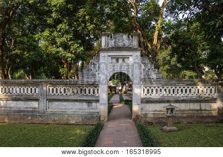 The Temple Of Literature ( Van Mieu ) In Hanoi, Vietnam. Chinese Style Entrance Gate To The Park.