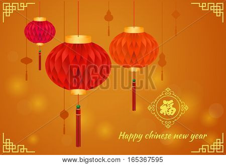 Happy Chinese new year card is Traditional Chinese Hanging Red Paper Lantern vector design (Chinese word mean Happiness)