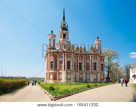 The New Nikolsky Cathedral In Mozhaysk Kremlin, Russia.