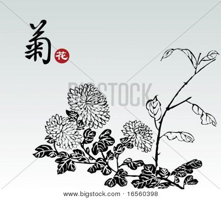 "Vector of Chinese Traditional Pattern--Chrysanthemum,The Chinese Word Means ""Chrysanthemum"""