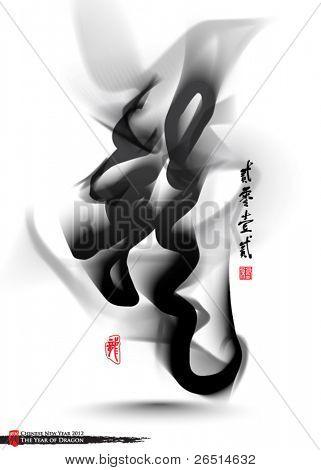 Vector Dragon Calligraphy Smearing Translation of Calligraphy: Dragon 2012