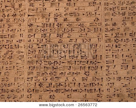 Tablet with cuneiform writing of the ancient Sumerian  or Assyrian civilization in Iraq
