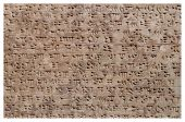 stock photo of sumerian  - Ancient assyrian clay tablet with cuneiform writing - JPG
