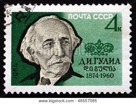 Postage Stamp Russia 1964 Dmitry Iosifovich Gulia, Abkhaz Writer