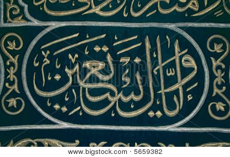 Saudi Arabia -  Gold Embroided Fabric From Ka'bah In Mecca