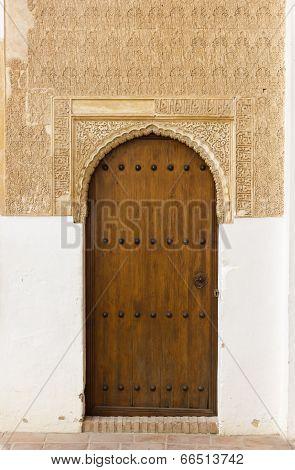 Door Of Generalife.