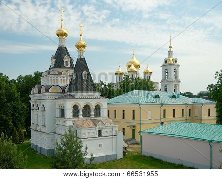 Dmitrov's Kremlin, General View