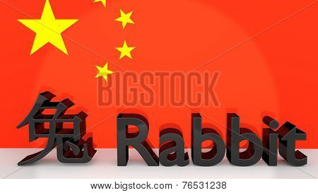 Chinese Zodiac Sign Rabbit With Translation
