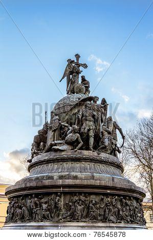 Sculptural Composition In The Kremlin Of Velikiy Novgorod.