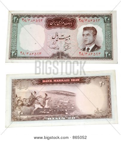 Old Iranian banknote