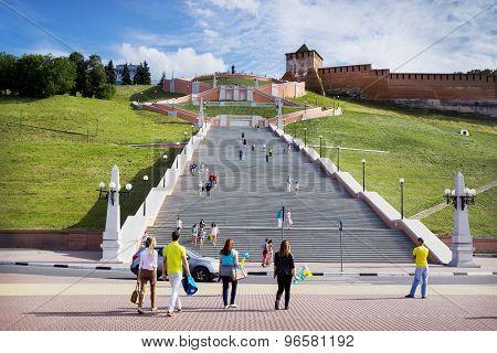 Chkalov Staircase. Nizhny Novgorod. Russia