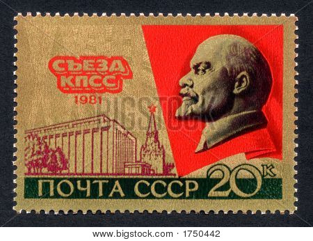 An Obsolete Soviet Lenin Stamp