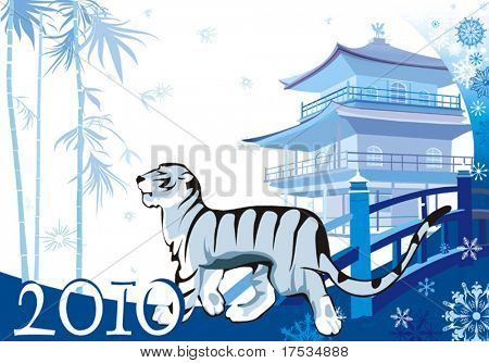 Winter traditional symbol of year â?? tiger. Christmas and and New-Year's greeting card. Vector illustration.