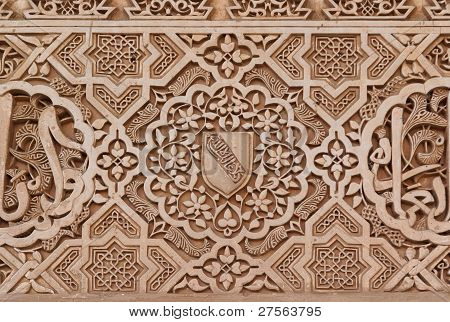 Arabic stone engravings in Alhambra palace