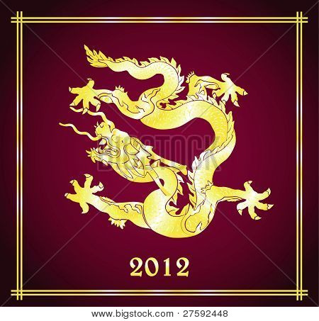 2012 Year of the Dragon design.