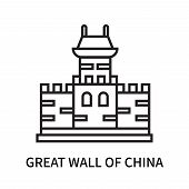 Great Wall Of China Icon Isolated On White Background. Great Wall Of China Icon Simple Sign. Great W poster