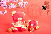 Tradition Chinese cloth doll pig,2019 is year of the pig,Chinese black characters translation: pig poster