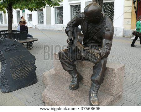 Chelyabinsk, Russia - June 29, 2008: Summer Day. Monument Of Rozenbaum On June 29, 2008 In Kirova St