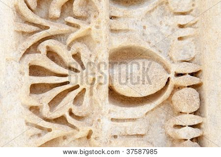 Carved Wall.