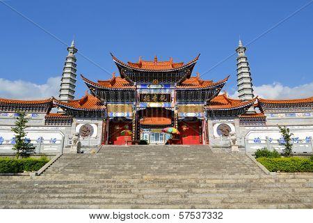 Confucius Temple In Dali, China