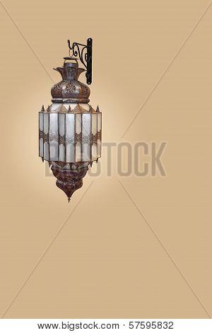 Traditional Arab Wall Lamp