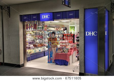Dhc Cosmetics Store