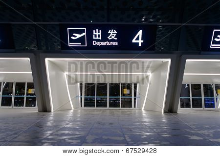 SHENZHEN - APRIL 16: international airport on April 16, 2014 in Shenzhen, China. Shenzhen Bao'an International Airport is located near Huangtian and Fuyong villages in Bao'an District, Shenzhen