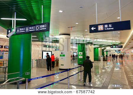 BEIJING, CHINA - APR 5: Beijing subway interior on April 5, 2013 in Beijing, China. Beijing subway system is the oldest in mainland China operated since 1969.