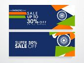 stock photo of indian independence day  - Website sale header or banner set with discount offer - JPG