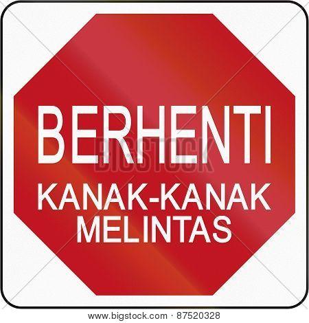 Stop Sign Children Crossing In Brunei