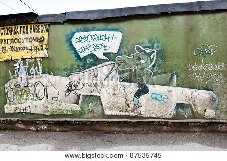Graffiti With Crocodile In The Car On Old Green Concrete Wall