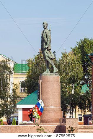 Tambov. Russia. Zoya Kosmodemyanskaya Monument