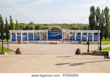 Russia. Tambov. Music Square