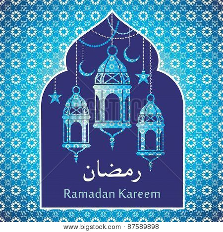 Ramadan Kareem. Vector Illustration