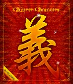 pic of symbol justice  - Vector Chinese character symbol about - JPG