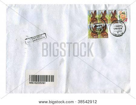 BELARUS - CIRCA 2008: Mailing envelope with postage stamps dedicated to Rat and Rosa Nebrida,circa 2008.