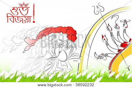 illustration of drummer playing dhol in Durga Puja