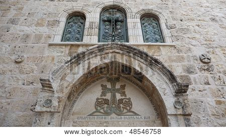 Facade of Coptic Church in Jerusalem
