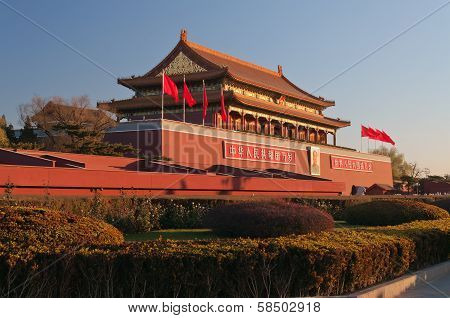 Tienanmen Gate (the Gate Of Heavenly Peace) At Winter Morning. Beijing. China