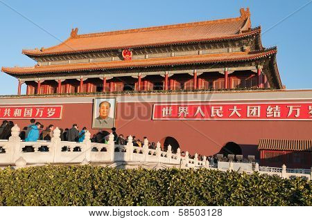 Tienanmen Gate (the Gate Of Heavenly Peace). Tourists Visit The Forbidden City.  Beijing. China