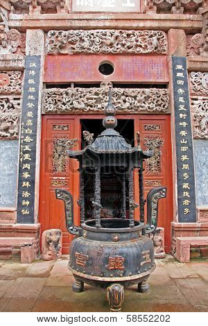 Ornamental Beautifully Decorated Entrance To A Taoist Temple, China
