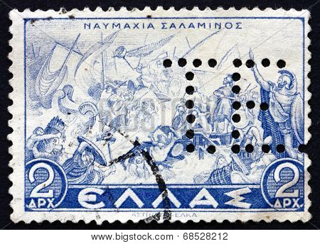 Postage Stamp Greece 1937 Battle Of Salamis