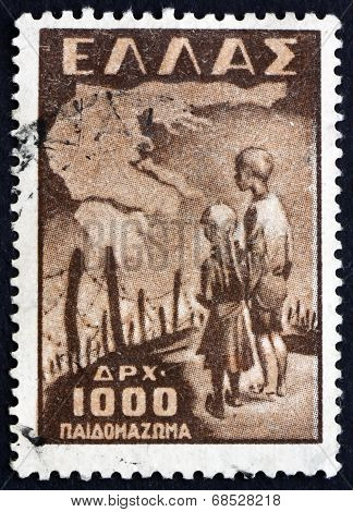 Postage Stamp Greece 1949 Concentration Camp