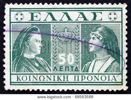 Postage Stamp Greece 1939 Queens Olga And Sophia