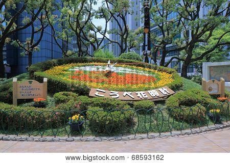 Kobe Flower clock Japan