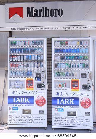 Cigarette vending machine Japan
